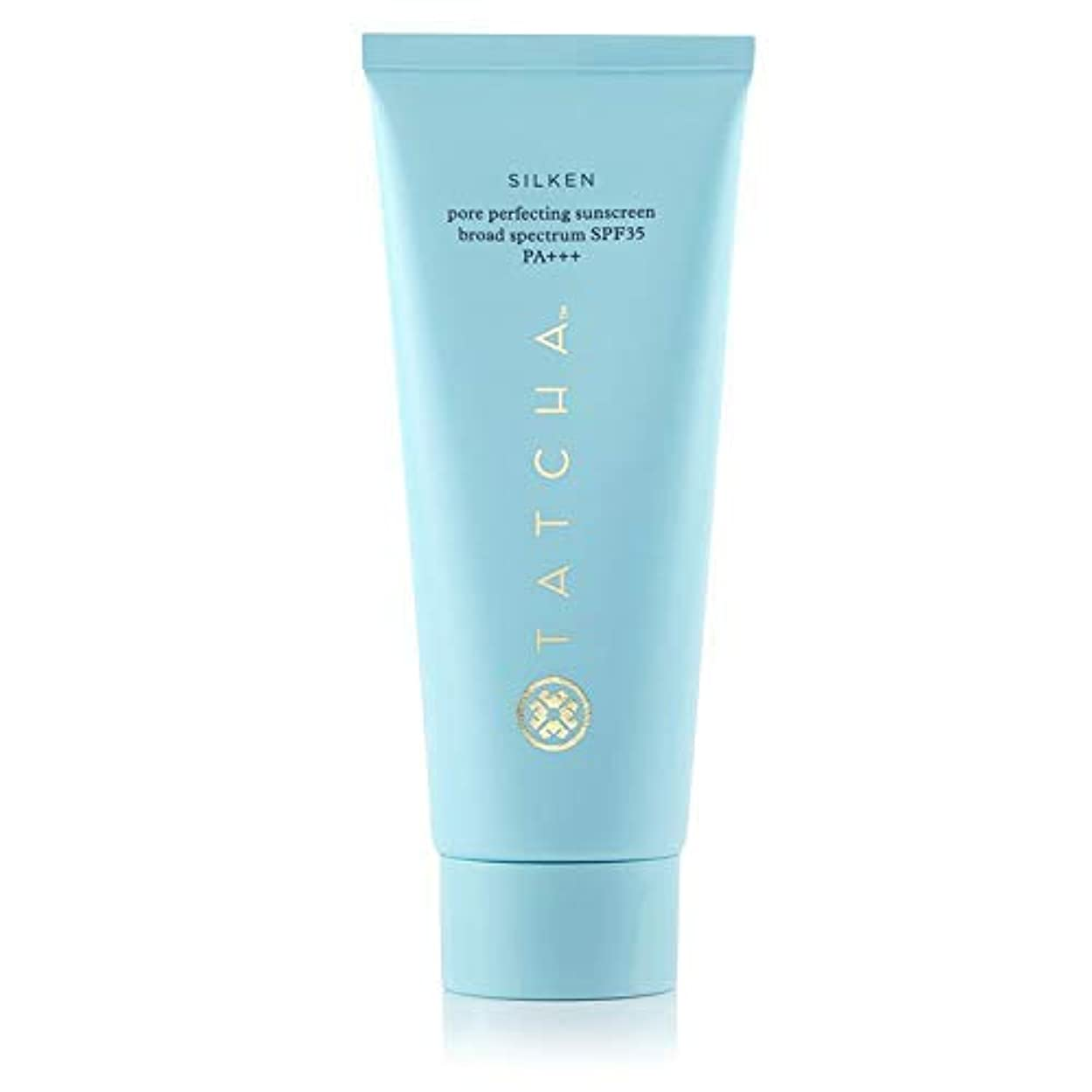 拾う仮定する守るTATCHA SILKEN PORE PERFECTING SUNSCREEN Broad Spectrum SPF35 PA+++ 2 oz/ 59 mLタチャ 日焼け止めクリーム