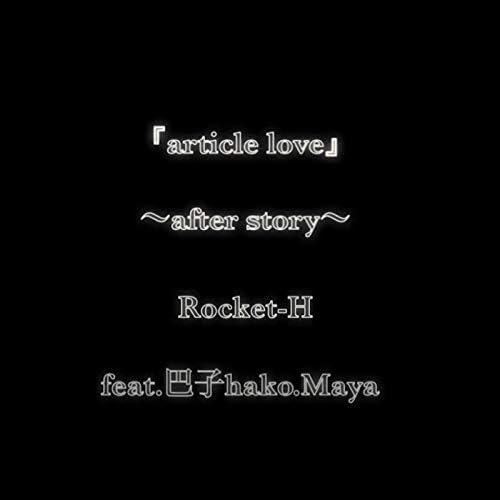Rocket-H feat. Hako & Maya