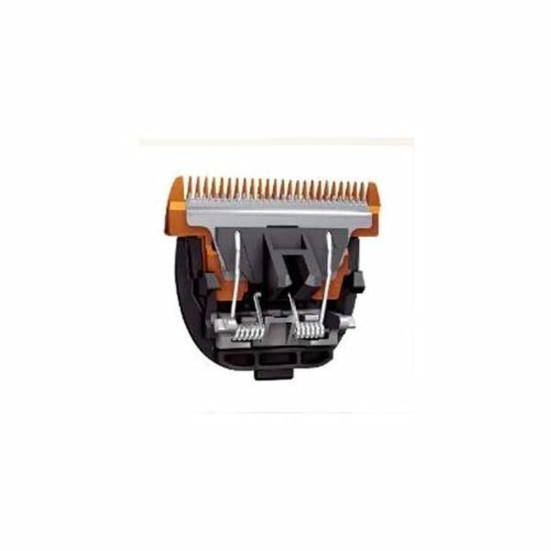 最終クモ落ちたパナソニック プロ バリカン ER1610P-K/ER 1510P-S/ER-GP80用 替刃 ER-9900