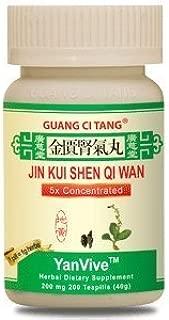 Guang Ci Tang  - Jin Kui Shen Qi Wan - Yanvive -  200 teapills