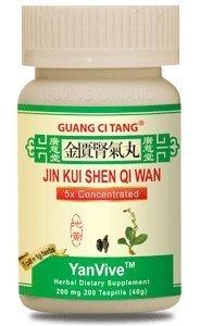GUANG CI Tang–JIN kui SHEN QI WAN–yanvive–200teapills