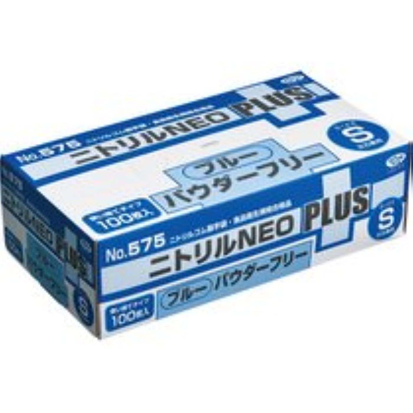 限界間違っている効果的エブノ ニトリルNEOプラス パウダーフリー ブルー S NO-575 1箱(100枚)