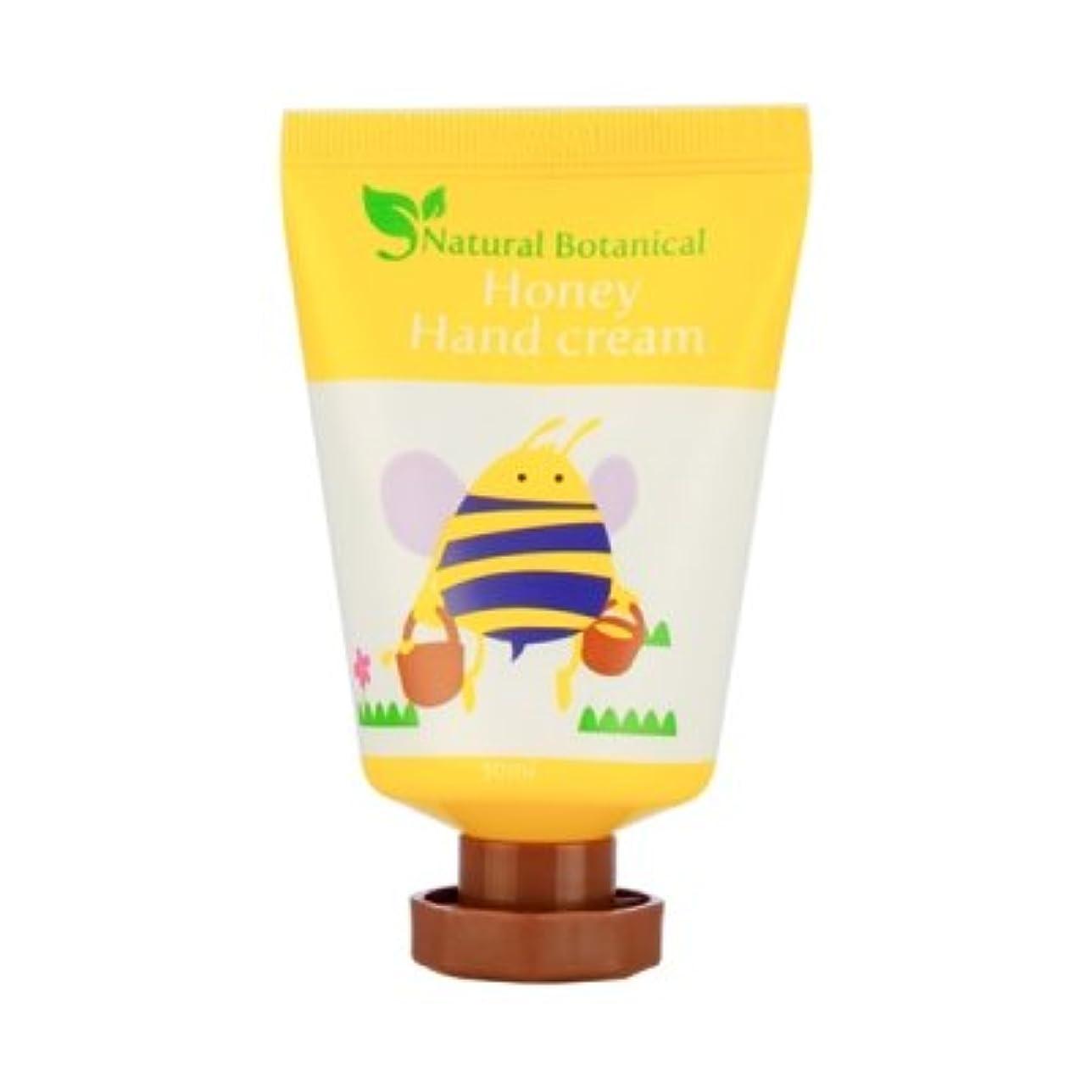 幸運なことに食い違い有利ハヌルホス ハニーハンドクリーム 30ml / Skylake Natural Botanical Honey Hand Cream 30ml [並行輸入品]