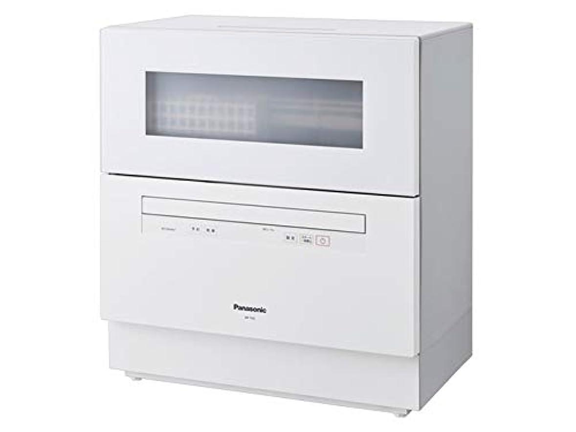 動脈たるみ後ろ、背後、背面(部パナソニック 食器洗い乾燥機(ホワイト)【食洗機】【食器洗い機】 Panasonic NP-TH2-W