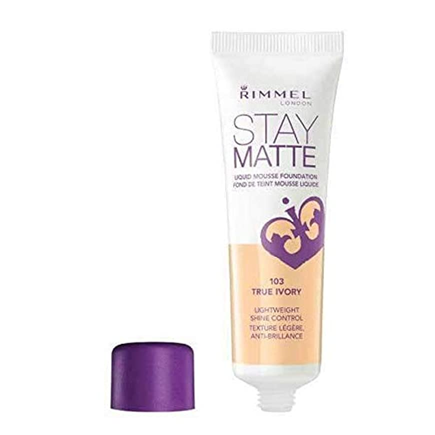 ヒロイック時間平方[Rimmel ] リンメルステイマット基盤真アイボリー - Rimmel Stay Matte Foundation True Ivory [並行輸入品]