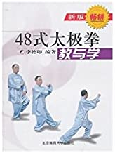 48-style Taijiquan teaching and learning (New Version)(In Chinese)