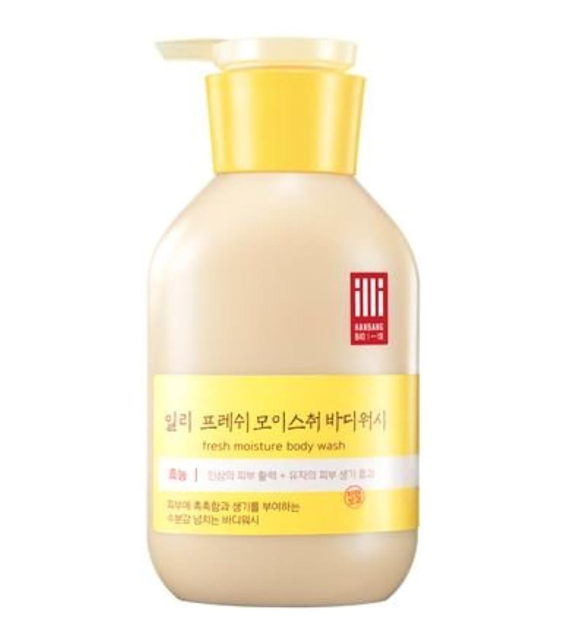 サーバボトルネック連想[韓国コスメ イリ―] フレッシュ モイスチャー ボディウォッシュ illi fresh moisture body wash (ゆずの香り)400ml (Body Wash) [並行輸入品]