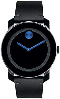 Movado Swiss Quartz Stainless Steel Watch