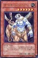 遊戯王カード クリオスフィンクス TLM-JP013R