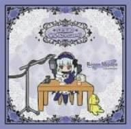 Radio CD by Rozen Maiden Ouverture-Suigintono (2007-03-21)