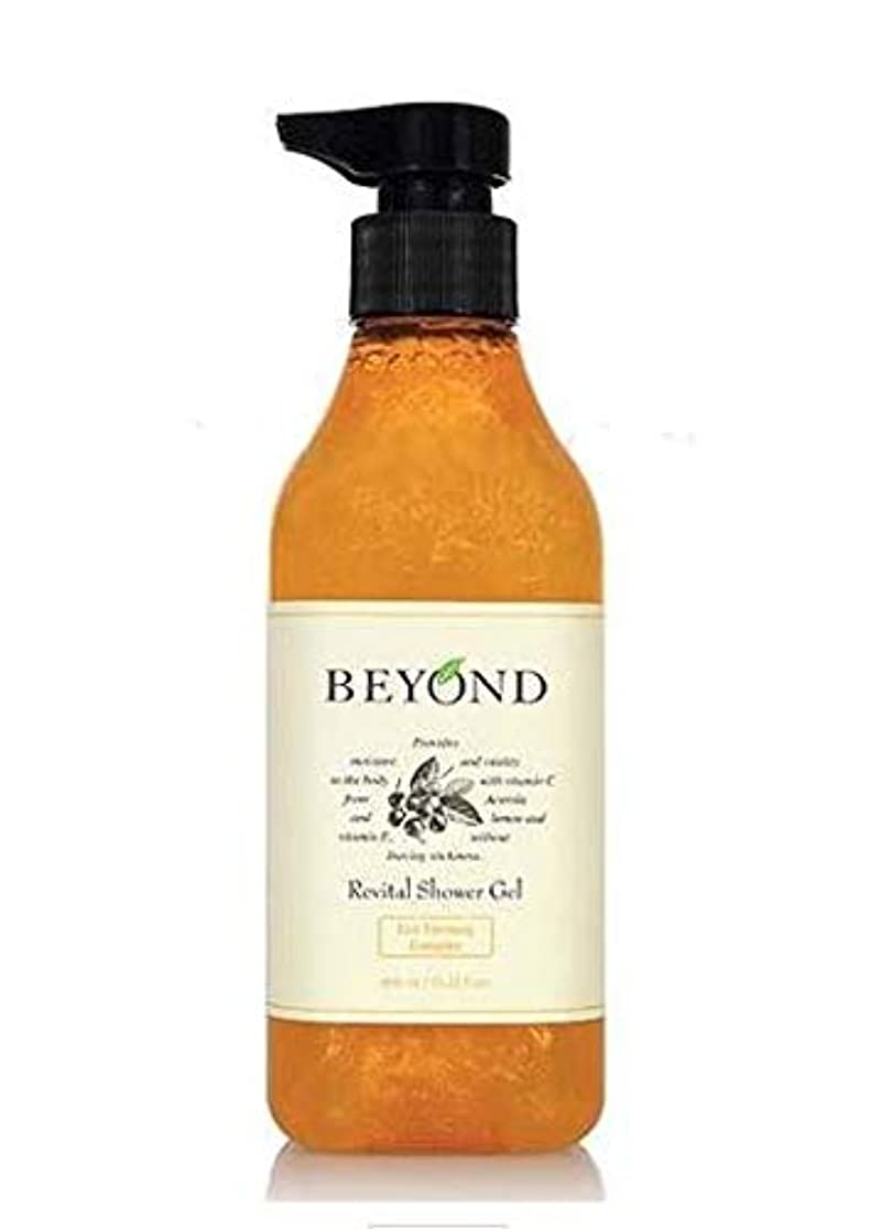 スリット大ネックレス[ビヨンド] BEYOND [リバイタル シャワージェル 450ml] Revital Shower Gel 450ml [海外直送品]