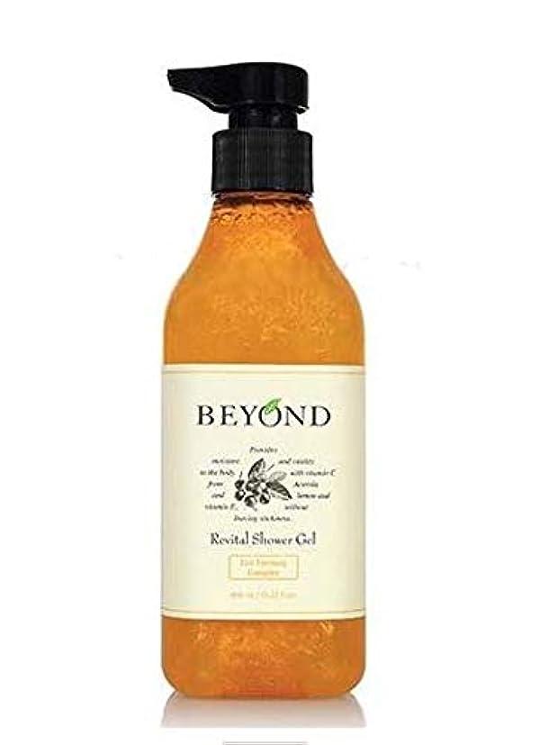 外科医ポータージャーナリスト[ビヨンド] BEYOND [リバイタル シャワージェル 450ml] Revital Shower Gel 450ml [海外直送品]