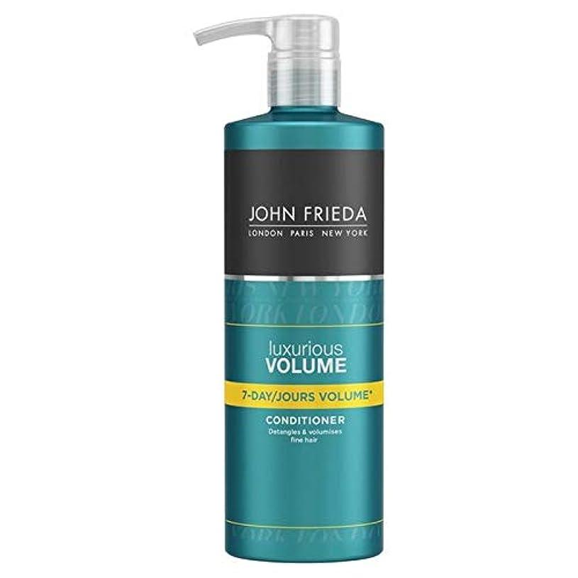 発掘する販売員フラップ[John Frieda ] ジョン?フリーダ贅沢なボリューム7日間のボリュームコンディショナー500ミリリットル - John Frieda Luxurious Volume Seven Day Volume Conditioner 500ml [並行輸入品]