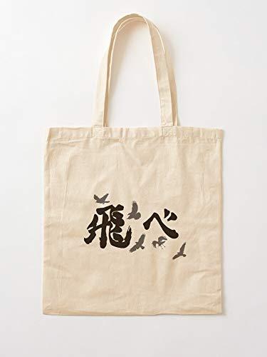 YU Hinata High Top Banner Kageyama Karasuno to Nishinoya Tobio Fly Shoyo Haikyuu The | Bolsas de la compra con asas, de algodón duradero