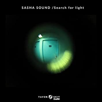 Search For Light
