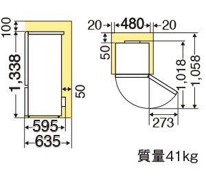 三菱電機168LPシリーズ2ドア冷蔵庫(サファイアブラック)MR-P17D-B