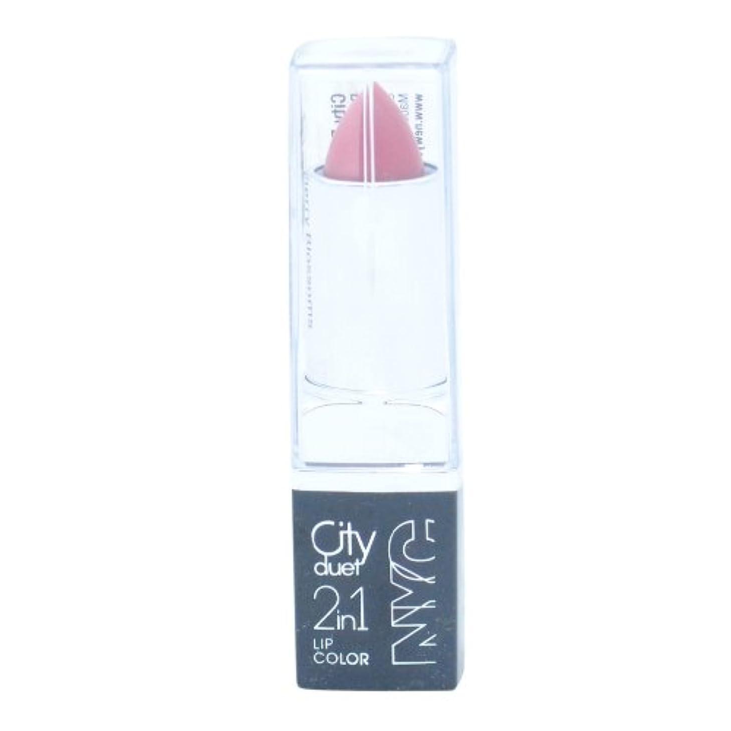 水没セグメント冗談でN.Y.C. CITY DUET 2 IN 1 LIP COLOR #422 THE CHERRY BLOSSOMS