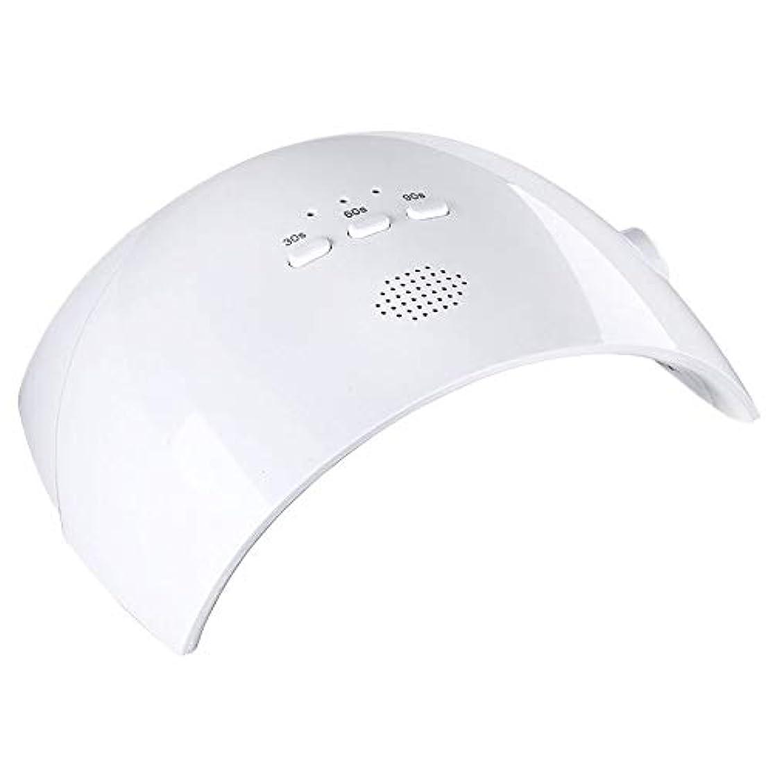 矢理解する看板ネイルライト、3タイマー設定付き36W UV LEDジェルネイルドライヤー - プロフェッショナルジェルネイルポリッシュランプ