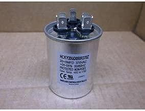 HARTLAND CONTROLS HCKY200D050R370Z 20+5 MFD X 370 VAC ROUND DUAL RUN CAPACITOR