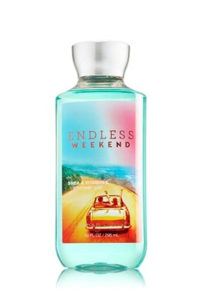 簡単なミントマイルストーン【Bath&Body Works/バス&ボディワークス】 シャワージェル エンドレスウィークエンド Shower Gel Endless Weekend 10 fl oz / 295 mL [並行輸入品]
