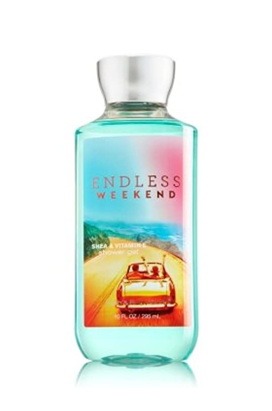 苦中断損傷【Bath&Body Works/バス&ボディワークス】 シャワージェル エンドレスウィークエンド Shower Gel Endless Weekend 10 fl oz / 295 mL [並行輸入品]