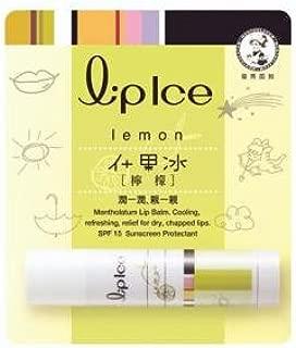 Mentholatum SPF15 Lipice Lip Balm (Lemon) 3.5g