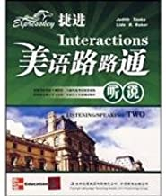 Listening/speaking- Expresskey interactions-two-(1 mp3 CD inside) (Chinese Edition)