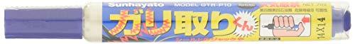 Sunhayato サンハヤト ガリ取りくん 接点復活剤 ペンタイプ GTR-P10