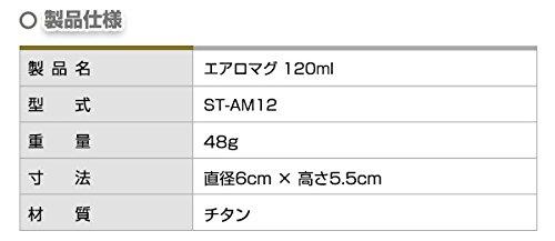 新富士バーナー『SOTOエアロマグ(ST-AM12)』