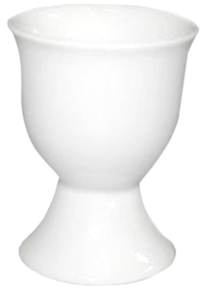 BIA Cordon Bleu - Set of 4 - White Porcelain 2