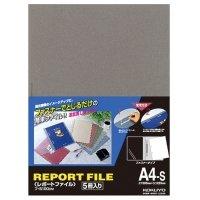 コクヨ レポートファイル A4タテ 2穴 40枚収容 ダークグレー 1パック(5冊)