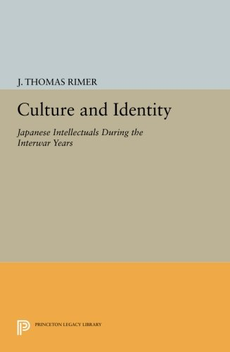Culture and Identity: Japanese Intellectuals during the Interwar Years (Princeton Legacy Library)の詳細を見る