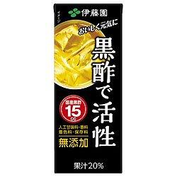 伊藤園 黒酢で活性 200ml紙パック×24本入×(2ケース)