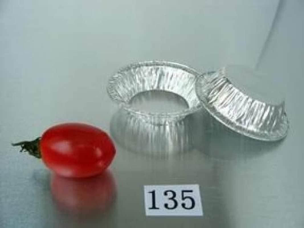 Keisen 2 4 5 Mini Pie Pan1 1 4oz Foil Utility Cup Pie Pan Tart Pan 125 PK