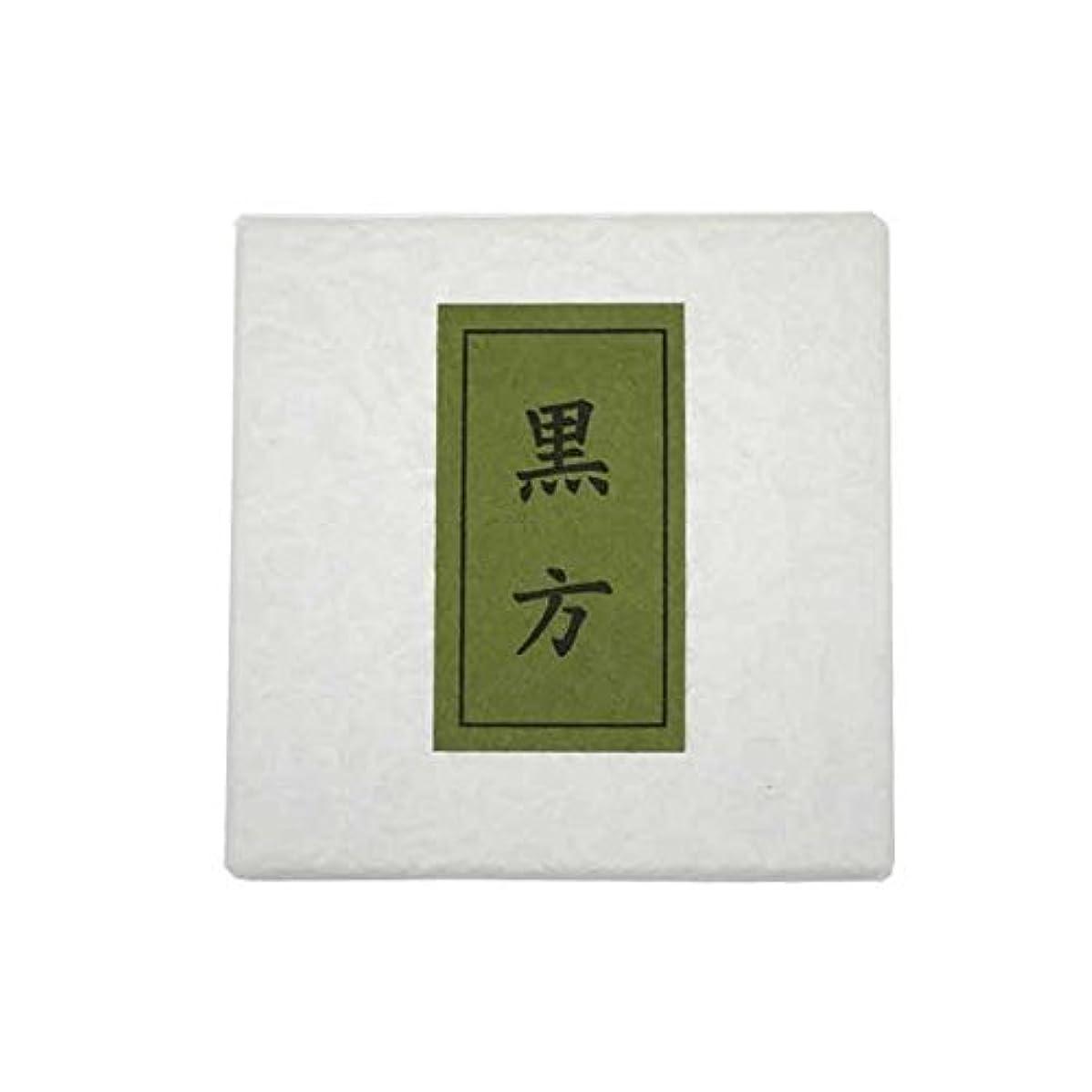 オーナメントゴミ箱時計黒方 紙箱入(ビニール入)