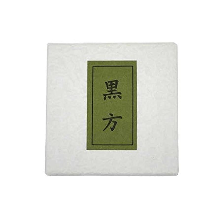 倍率ジャケット暫定の黒方 紙箱入(ビニール入)