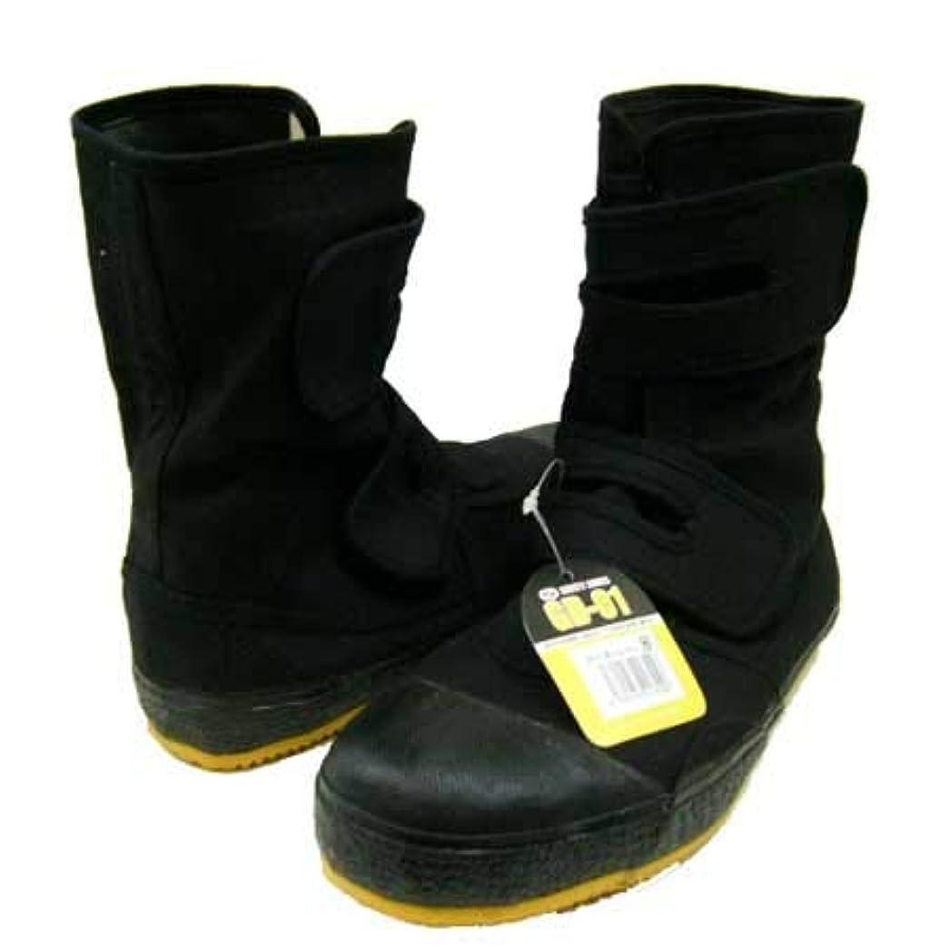 シート行動急襲安全靴 安全地下足袋 たびぐつ セーフティータビ GD-01 黒 高所 マジックテープ 鋼製先芯