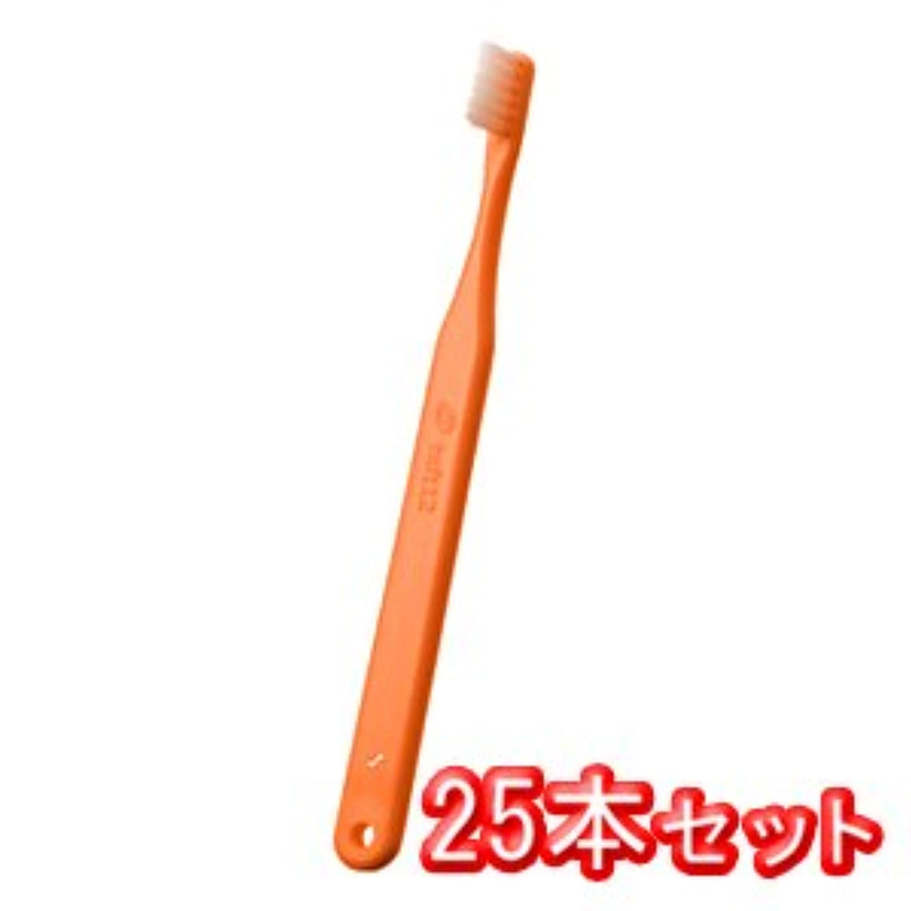 非難リングバック呼び出すオーラルケア タフト12 歯ブラシ 25本入 ソフト S オレンジ