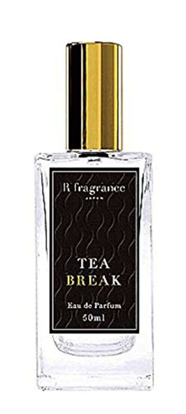 上へ不透明な子音【R fragrance(アールフレグランス)】ティー ブレイク オードパルファン_50mL(オードパルファン)