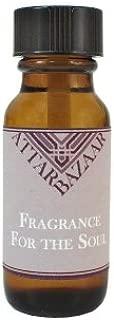 France Lavender - 1/2 oz