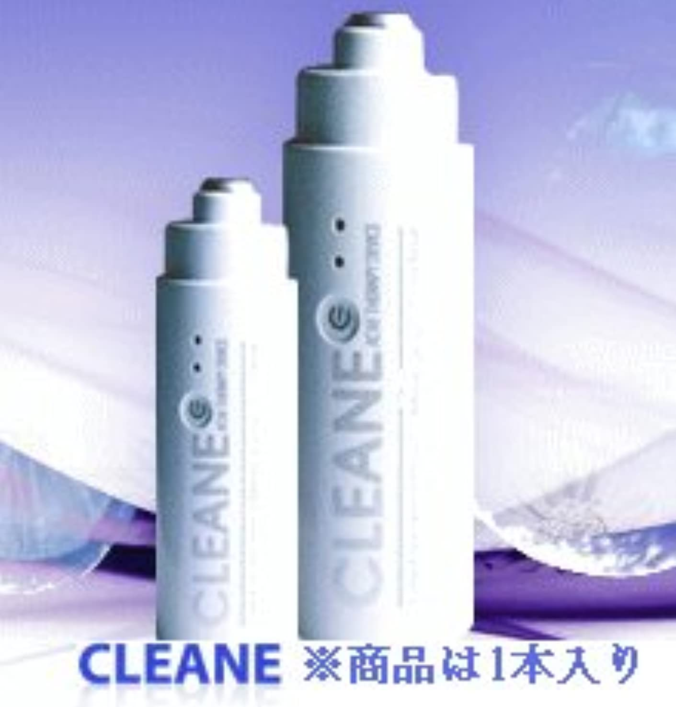 繊維香水弱点LEDブルーライトとサーマルスポットシステムでニキビケア クリアネ CLEANE