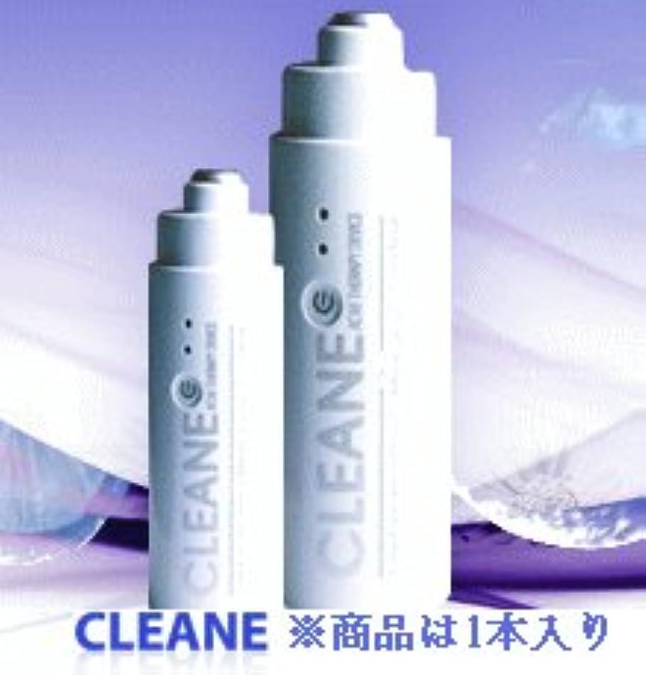 小石積分唇LEDブルーライトとサーマルスポットシステムでニキビケア クリアネ CLEANE