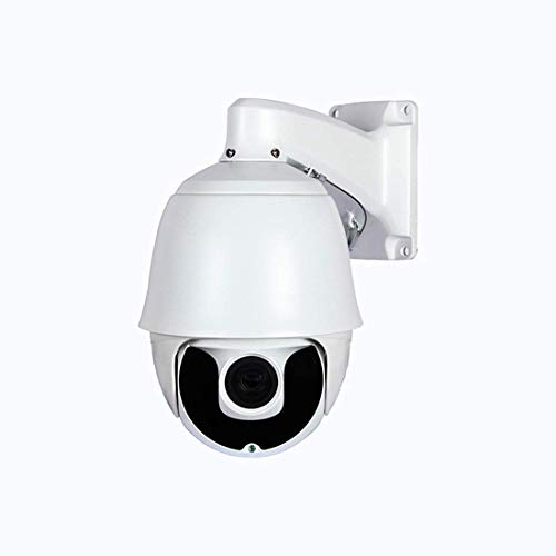 Outdoor Night Vision HD Network Dome Camera Infrared Zoom 360 graden draaibare Surveillance Camera (kleur: wit) HAOSHUAI (Color : White)