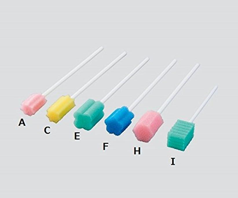 愛人腕明日プロシェア口腔ケアスポンジ(プラ軸)E (1本/袋×50袋)