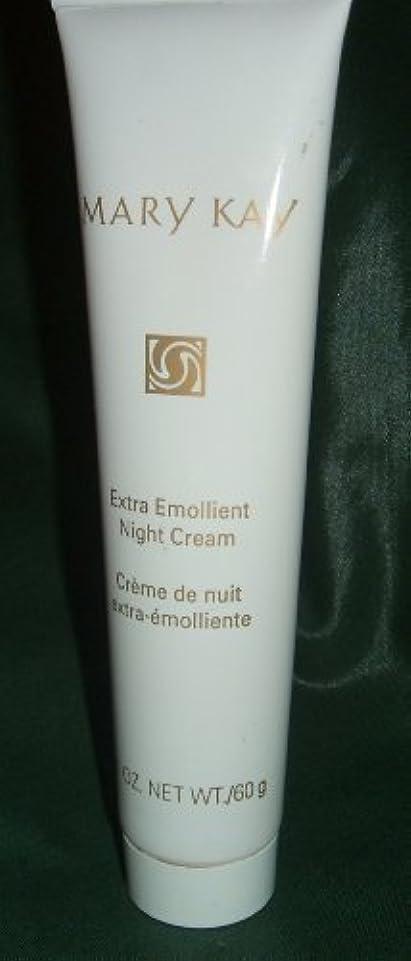 特許ごみ期待するMary Kay Extra Emollient Night Cream 2.1 ounce by Mary Kay [並行輸入品]