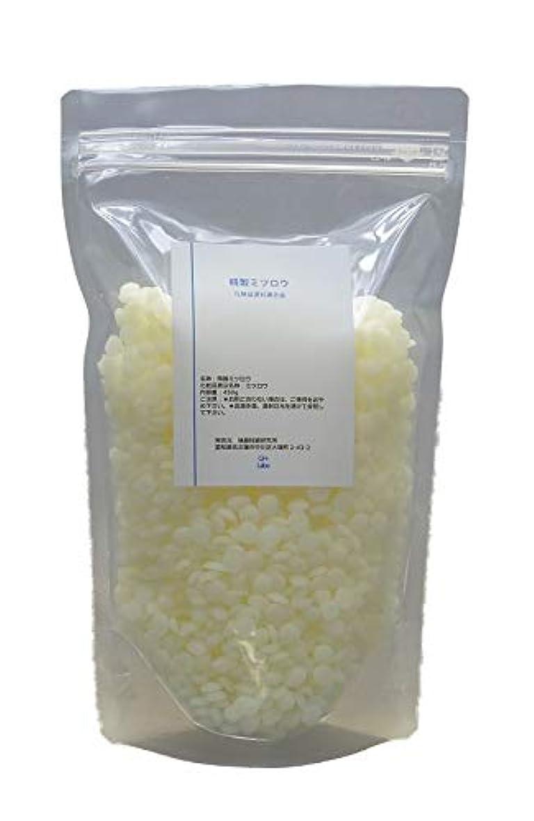 不愉快にスパンにもかかわらずミツロウ 精製 (日本薬局方 サラシミツロウ) 450g 蜜蝋 みつろう ビーズワックス