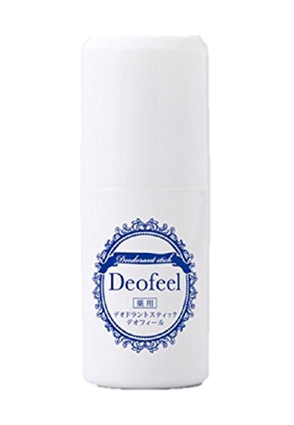 薬用デオドラントスティック デオフィール デオドラントクリーム スティック 制汗剤 消臭 薬用 わきが 足 日本製 (15g×1本)