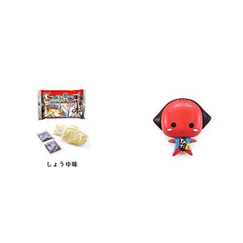 [2点セット] 飛騨高山ラーメン[生麺・スープ付 (しょうゆ味)]・さるぼぼ アニメ顔 マグネット