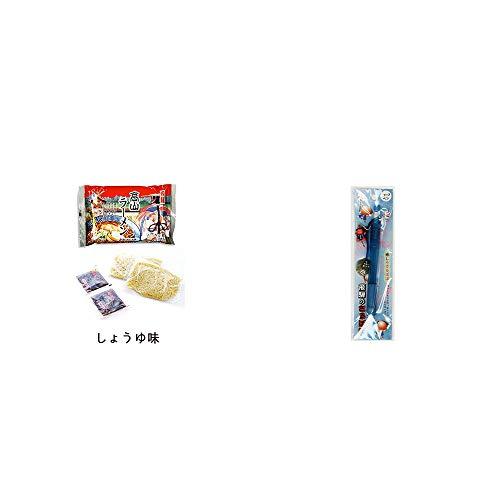 [2点セット] 飛騨高山ラーメン[生麺・スープ付 (しょうゆ味)]・さるぼぼ 癒しシャープペン 【ブルー】