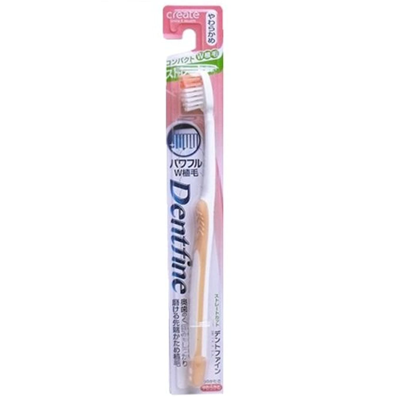 ハンディキャップ地域のすでにデントファインラバーグリップ ストレートカット歯ブラシ やわらかめ 1本:オレンジ